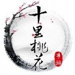 三生三世十里桃花iPhone版1.0.3 苹果版