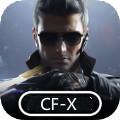 CFX穿越火线Moba版1.0 安卓qg999钱柜娱乐