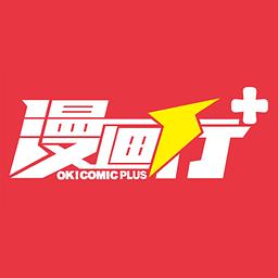 大陆正版漫画(漫画行+)