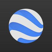 谷歌地球vr苹果版7.1.6 官方iPhone版