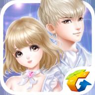 qq炫舞手游安卓苹果互通版