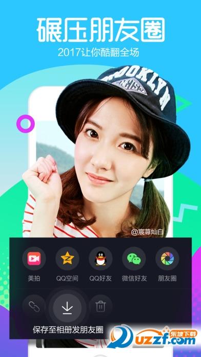 抖音小视频app截图
