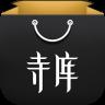 寺库奢侈品app5.7.0官方安卓客户端