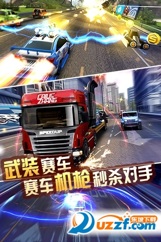 QQ飞车手游官方版截图