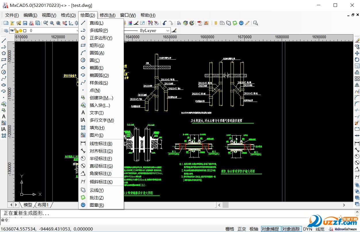 MxCAD(CAD看图软件)截图1