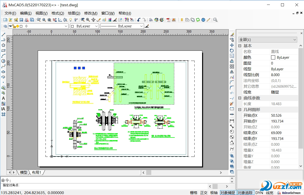 MxCAD(CAD看图软件)截图2
