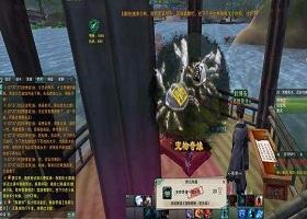 剑网3新奇遇东海客怎么触发 酒海小龟任务怎么做