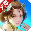 仙侠荣耀ol手游1.0 安卓版