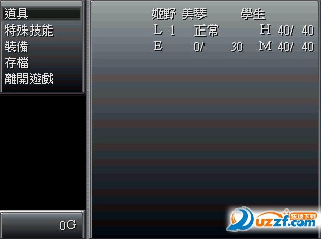 怪异症候群中文版截图2