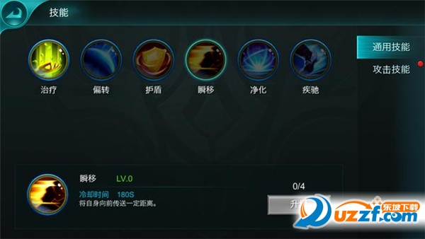 Heroes of Arena手游苹果版截图