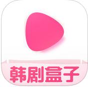 韩剧盒子最新版1.0.1 安卓免费版