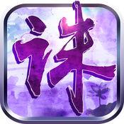 诛仙四剑无限元宝版1.1.5安卓版