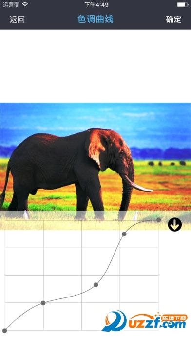 泼墨P图软件ios版截图