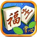 掌心福州麻将助手app2.6.3 最新安卓版