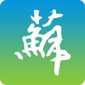 江苏政务服务网手机版app2.0.2 官网ios版