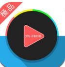 7080手机电影网1.0 安卓免费版