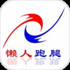 �腥伺芡�app0.0.82 安卓版