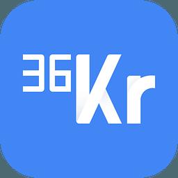 36氪(安卓手�C客�舳�)8.6.0 官方最新版