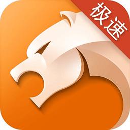 猎豹浏览器手机版4.68