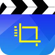 视频裁剪ios版1.0 苹果官方版