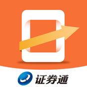 股票一日游app