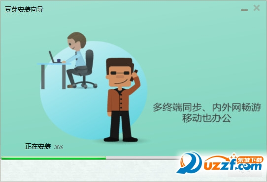 苏宁豆芽客户端(苏宁聊天App)截图1