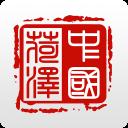 菏泽政务服务中心app1.0 官网安卓版