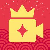 闪咖视频app苹果版2.5.2 官网ios版