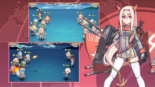 战舰少女R手游截图