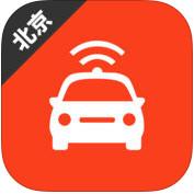 2017北京网约车考试题库app2.1.6 北京官方同步更新版