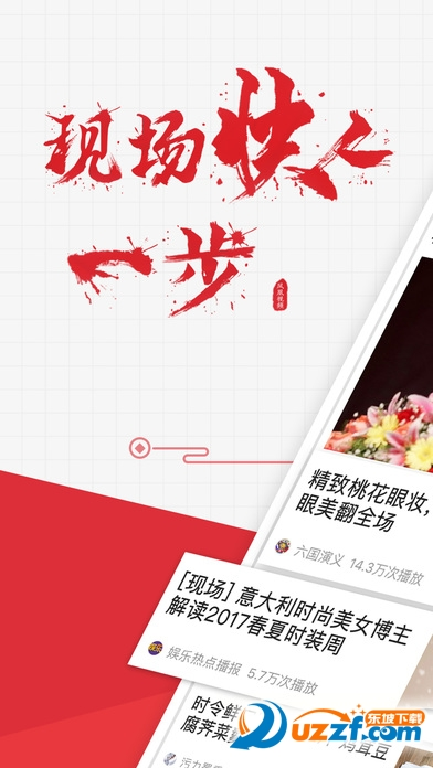 凤凰视频苹果版截图