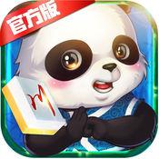 熊猫麻将官方版1.0.7安卓版