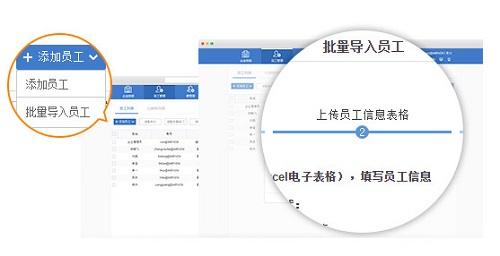 多益云(专业企业通讯办公平台)截图0