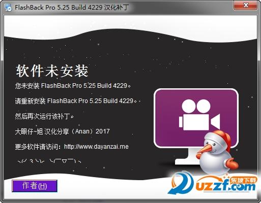 屏幕录像 BB FlashBack Pro截图1