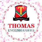 Thomas app