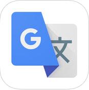 谷歌相机翻译ios版