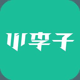 小李子(足球装备特卖商城)3.0.6 安卓免费版