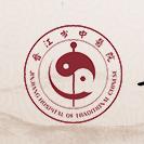 晋江市中医院急救平台公众版1.2 官方安卓版