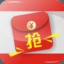 抢红包神器20183.0.6 安卓最新版