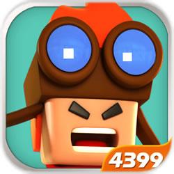 4399小小英雄ios版
