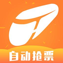 铁友火车票6.8.4官网最新版