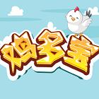 鸡多宝游戏平台1.1.2 安卓官方版