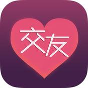 佛山婚恋交友网1.0 安卓官方版
