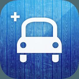 2017驾考驾照宝典8.5 安卓版