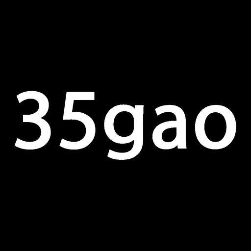 35gao免费版1.0 手机版