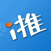 i推推广平台1.4 安卓最新版