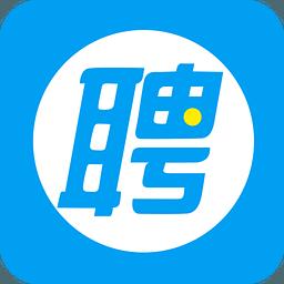 智联招聘7.7.0 安卓版【官方版】