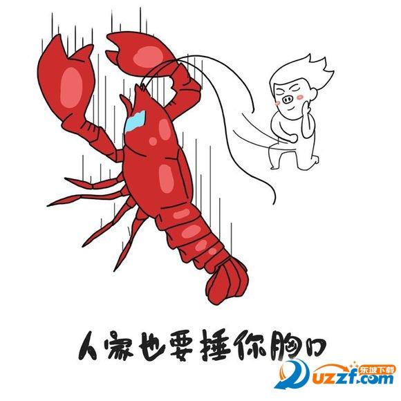 小表情我们走搞笑红包卡通宝宝下载|小龙虾我图片大全包压岁图片龙虾图片