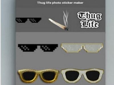 墨镜叼着烟金项链p图软件下载|墨镜雪茄金项链特效图片