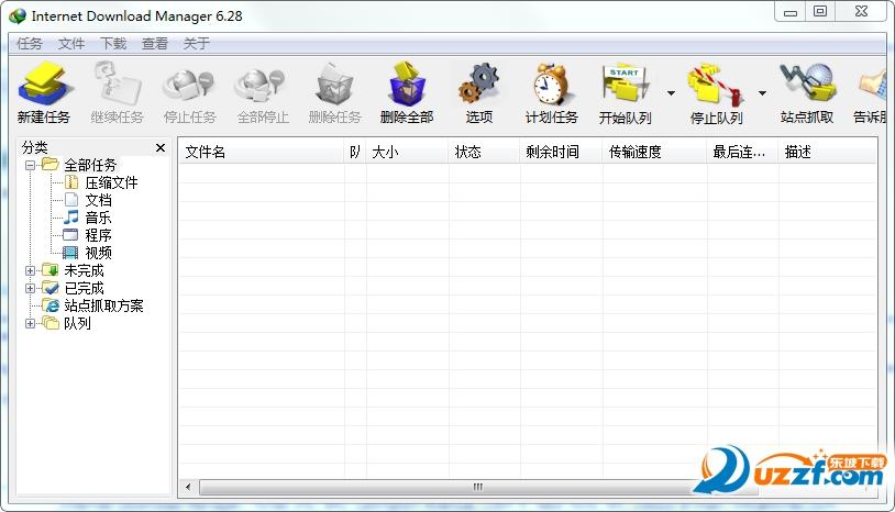 下载利器IDMInternet Download Manager6.28.10中文绿色破解版